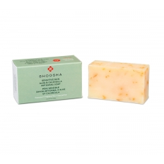 Sensitive Skin Aloe & Calendula Artisanal Soap